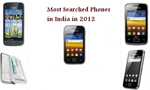 2012ല് ഇന്ത്യയില് ഏറ്റവും കൂടുതല് തെരയപ്പെട്ട 10 ഫോണുകള്