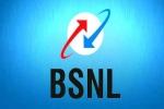 BSNL Prepaid Plans: ബിഎസ്എൻഎൽ 97 രൂപയ്ക്കും 365 രൂപയ്ക്കും പുതിയ പ്ലാനുകൾ ആരംഭിച്ചു