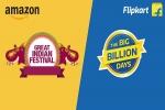 ആമസോൺ, ഫ്ലിപ്കാർട്ട് റിപ്പബ്ലിക് ദിന വിൽപ്പന: നിങ്ങൾ നഷ്ടപ്പെടുത്താൻ പാടില്ലാത്ത മികച്ച 5 ഡീലുകൾ