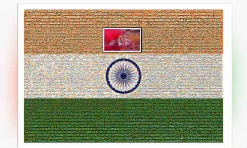 സ്വാതന്ത്ര്യദിനം ആഘോഷിക്കൂ... വണ് ഇന്ത്യയോടൊപ്പം