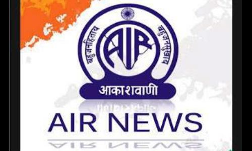ഓള് ഇന്ത്യാ റേഡിയോ സൗജന്യ എസ്.എം.എസ്. വാര്ത്താ സര്വീസ് തുടങ്ങി