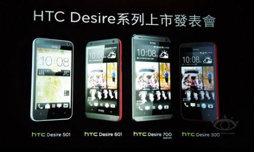 HTC ഡിസൈര് സീരീസില് നാല് പുതിയ സ്മാര്ട്ഫോണുകള് ലോഞ്ച് ചെയ്തു