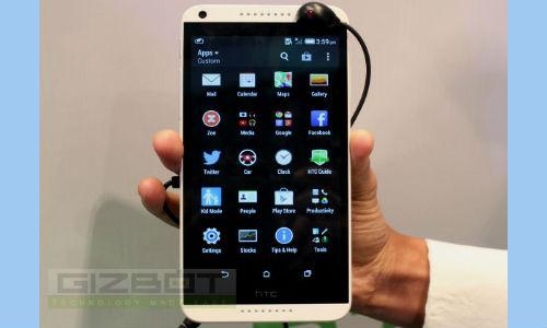 24,450 രൂപയ്ക്ക് HTC ഡിസൈര് 816 സ്മാര്ട്ഫോണ്