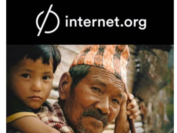 സൗജന്യ ഇന്റര്നെറ്റുമായി ഫേസ്ബുക്കിന്റെ internet.org ഇന്ത്യയിലും...!