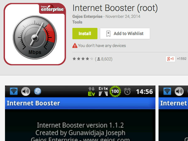 Internet Booster (Root)