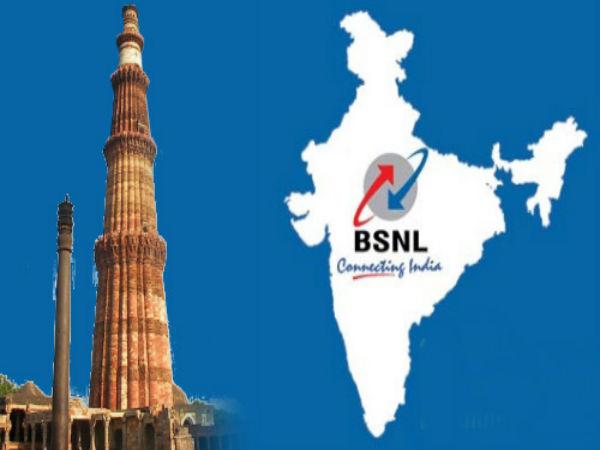 ജിയോ ഇഫക്ട്: BSNL ഞെട്ടിക്കുന്ന ഓഫറുമായി!