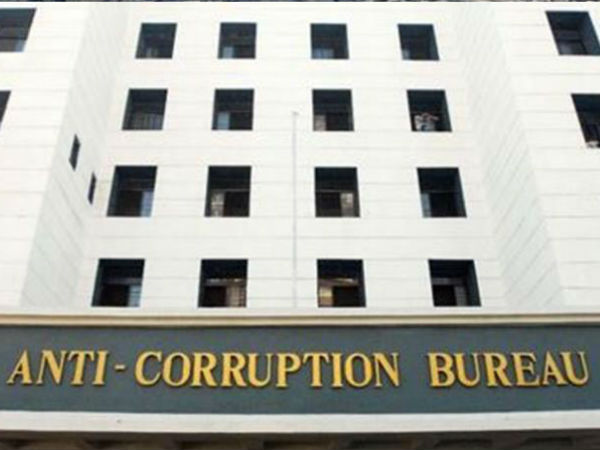 (Vigilance & Anti-Corruption Bureau)