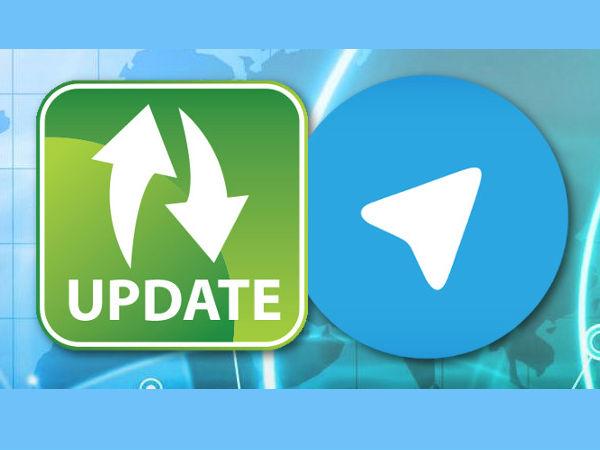 ടെലിഗ്രാമിലെ പുതിയ അപ്ഡേറ്റുകള് നിങ്ങളെ എങ്ങനെ സഹായിക്കുന്നു?