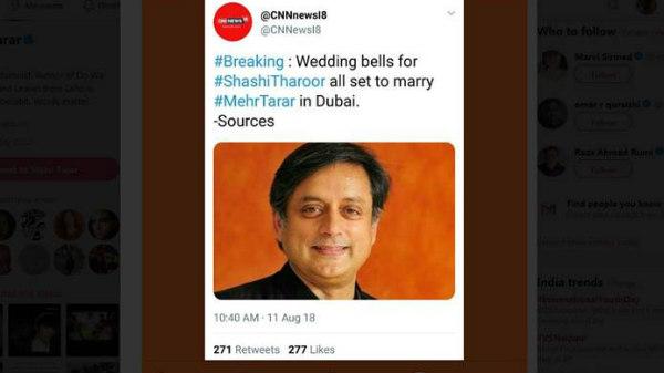ശശി തരൂരിന്റെ പാകിസ്ഥാനി മാധ്യമപ്രവർത്തകയുമായുള്ള  വിവാഹം? മറുപടിയുമായി മെഹർ തരാർ!