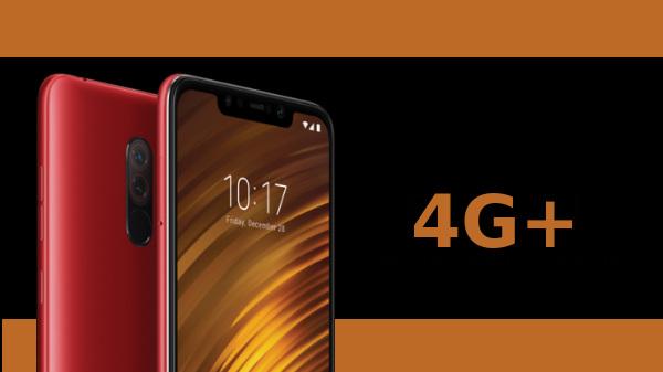 എന്താണ് 4G+? പൊക്കോ F1ലെ 4G+ എന്ത്? 4ജി+ഉം 4ജിയും തമ്മിലുള്ള വിത്യാസം