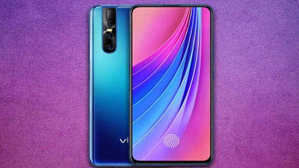 14% off on Vivo V15 Pro