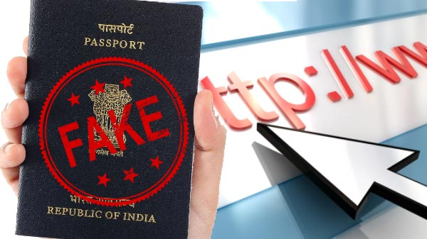 Fake Passport: സൂക്ഷിക്കുക ! വ്യാജ പാസ്പോർട്ട് വെബ്സൈറ്റുകൾ സജീവമെന്ന് വിദേശകാര്യ മന്ത്രാലയം