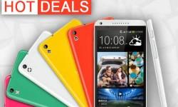 24,450 രുപയ്ക്ക് HTC ഡിസൈര് 816; മികച്ച 6 ഓണ്ലൈന് ഡീലുകള്