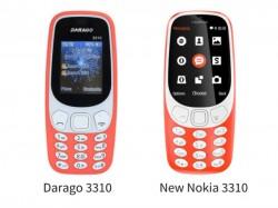 ഡ്രാഗോ  3310: നോക്കിയ 3310 ക്ലോണ്, വില 799 രൂപ!