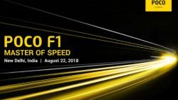 ഇന്ത്യൻ സ്മാർട്ട്ഫോൺ ലോകം കാത്തിരുന്ന ഷവോമി പൊക്കോ F1 ഇന്ന് 12.30ന്!