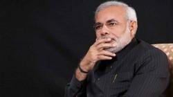 പ്രധാനമന്ത്രി നരേന്ദ്രമോദിയുടെ വെബ്സൈറ്റ് ഹാക്ക് ചെയ്തു