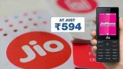 റിലയന്സ് ജിയോയുടെ പുതിയ 594, 297 രൂപയുടെ പ്ലാനുകള്; അറിയേണ്ടതെല്ലാം
