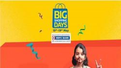 ഫ്ലിപ്കാർട്ട് ബിഗ് ഷോപ്പിംഗ് ഡേയ്സ് സെയിൽ മെയ് 15-ന്; ക്യാഷ്ബാക്ക് ഓഫറും മറ്റ് ആനുകൂല്യങ്ങളും