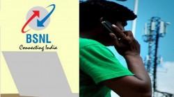 ബി.എസ്.എൻ.എലിൻറെ ഈ രണ്ട് പ്രീപെയ്ഡ് റീചാർജ് പ്ലാനുകൾ പ്രതിദിനം 2 ജി.ബി ഡാറ്റ നൽകുന്നു