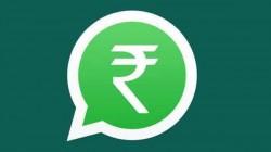 WhatsApp Pay: കാത്തിരിപ്പിനൊടുവിൽ വാട്സ്ആപ്പ് പേ എത്തുന്നു; എൻപിസിഐയുടെ അനുമതി ലഭിച്ചു