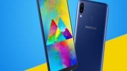 Samsung Galaxy M21: സാംസങ് ഗാലക്സി M21 മാർച്ച് 16ന് അവതരിപ്പിക്കും: വിശദാംശങ്ങൾ