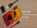 ഫ്ളിപ്കാര്ട്ട് ഓഫര്: 99 രൂപ മുതല് ആരംഭിക്കുന്ന ആക്സസറീസുകള്..!